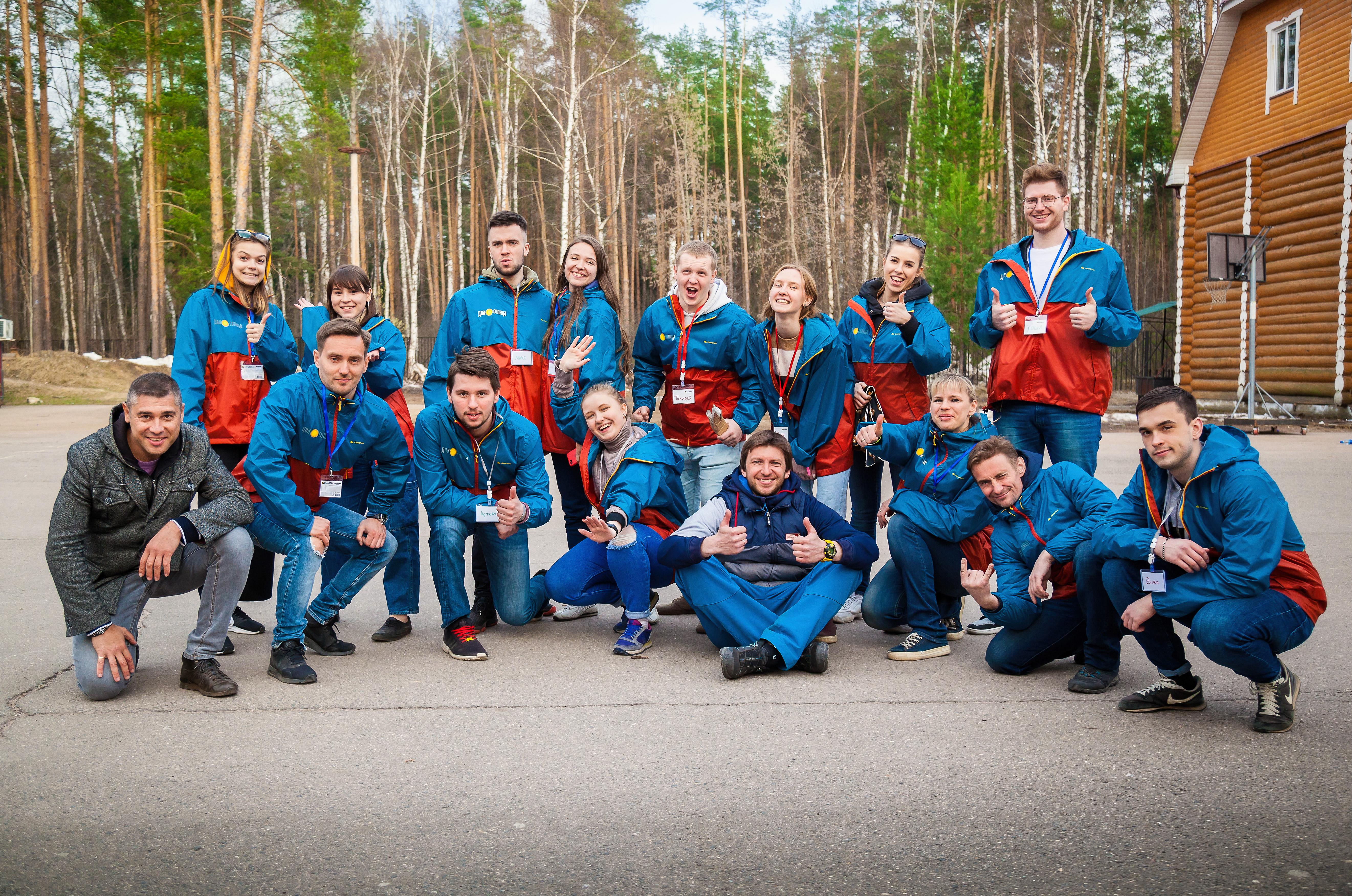 Тимбилдинг в Москве и Московской области
